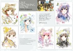 Alice Book, Book Art, Anime, Inspiration, Draw, Fashion Styles, Biblical Inspiration, Cartoon Movies, Anime Music