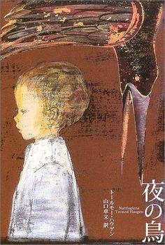 夜の鳥 / トールモー・ハウゲン