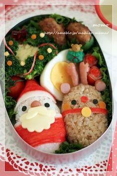 Santa & Reindeer Christmas Characters valve ☆ ♪ bales