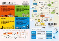 おじゃったもんせ鹿児島 2011(観光ガイドブック) | ホームページ制作 パンフレット作成 鹿児島の制作会社クラウド Grid System, Self Promotion, Page Layout, Brochure Design, Editorial Design, Infographic, Presentation, Graphic Design, Magazine