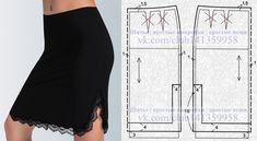Modelista, Bespoke Tailoring, Dress Sewing Patterns, Skirt Pants, Sewing Clothes, Skirt Fashion, Lingerie, Wall Photos, Dresses