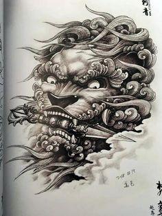 Japanese Tattoo Art, Japanese Tattoo Designs, Leg Tattoos, I Tattoo, Foo Dog Tattoo Design, Chinese Symbol Tattoos, Fu Dog, Chinese Symbols, Tatting