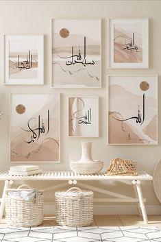 Islamic Wall Decor, Islamic Posters, Arabic Calligraphy Art, Islamic Wallpaper, Islamic Gifts, Nursery Wall Art, Decoration, Printable Wall Art, Room Decor