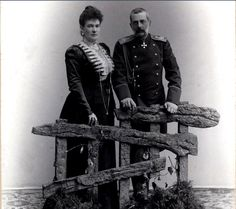 Grand Duchess Maria and Grand Duke Vladimir.