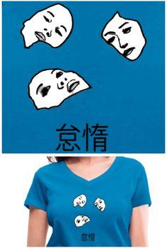 #shirt #kaufen #illustration #zeichnung #cool #tshirt #lazy #faul #müde #print #shop #träge #kanji #skizze #sketch #Gesicht #Schrift #Zeichen #character #design #retro