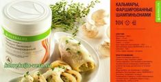 гербалайф пудинг рецепт: 11 тыс изображений найдено в Яндекс.Картинках