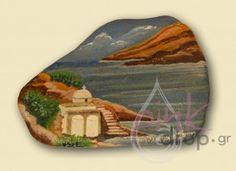 Ζωγραφική : Ζωγραφικη σε πετρα