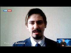 Никита Данюк: В США продолжается ожесточенная борьба между элитами - YouTube