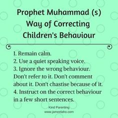 Kind Parenting: How Prophet Muhammad (s) Corrected Children's Beha. # Parenting islam How Prophet Muhammad (s) Corrected Children's Behaviour Islamic Quotes, Islamic Teachings, Islamic Inspirational Quotes, Muslim Quotes, Islamic Prayer, Islamic Messages, New Quotes, Family Quotes, Life Quotes