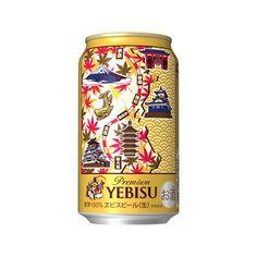 ヱビスビール <東海道新幹線の旅> - 食@新製品 - 『新製品』から食の今と明日を見る!