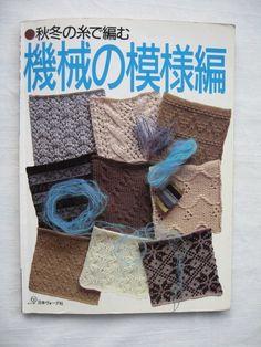 编织图解(1) - lsbrk - 蓝色波尔卡的相册; Russian website; Can be translated using Google Translate.  Page 3 contains Japanese Knitting Patterns 250 book