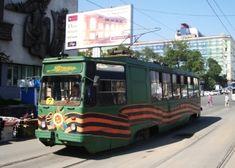 路面電車 Urajiosutoku-siden ◆ウラジオストク - Wikipedia https://ja.wikipedia.org/wiki/%E3%82%A6%E3%83%A9%E3%82%B8%E3%82%AA%E3%82%B9%E3%83%88%E3%82%AF #Vladivostok