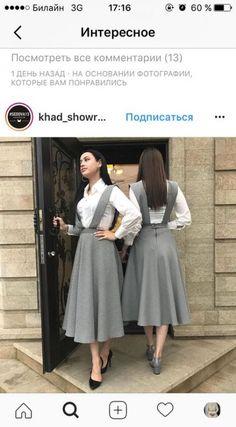 44 trendy sewing projects for women dresses classy Iranian Women Fashion, Muslim Fashion, Modest Fashion, Hijab Fashion, Fashion Dresses, Classy Dress, Classy Outfits, Mode Turban, Dress Outfits