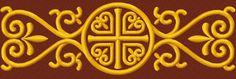 ОРНАМЕНТЫ - Дизайны церковной вышивки.