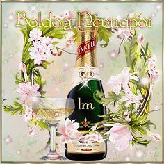 Birthday Name, Happy Birthday, Name Day, Kitchen, Happy Brithday, Cooking, Urari La Multi Ani, Saint Name Day, Kitchens