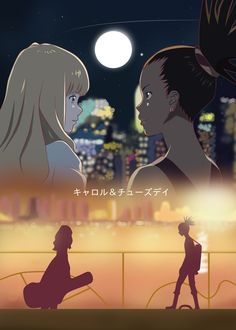 """The illustration Fam Art Carole & Tuesday , with the tags carole&tuesday_fan, anime etc. is created by alejandroabms . In ART street, the comment of alejandroabms is fan art of the characters in """"Carole & Tuesday"""""""