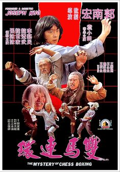 The Mystery Of Chess....A cult Classic so intense, so awesome, so badass it inspired a Wu Tang Song which is also blazing hot. Ultimate Kung Fu classic here...cheezy popcorn and bon bons recommended ROFL!