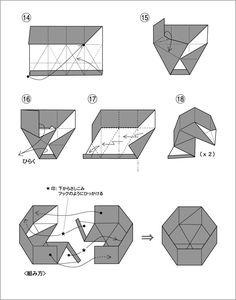 折り紙キャンディーボックスの折り方 : ニューヨークの田舎より Origami Box, Paper Folding, Handicraft, Crafts, Boxes, Origami Diagrams, Ornaments, Paper Envelopes, Paper