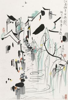 Wu Guanzhong combines abstraction with traditional Chinese painting