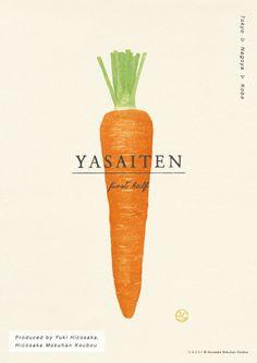 彦坂木版工房 Design Poster, Graphic Design Art, Graphic Design Illustration, Cookbook Design, Buch Design, Design Theory, Publication Design, Japanese Design, Illustrations And Posters