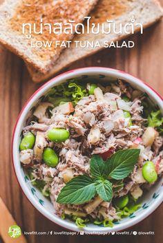 Clean Recipes, Low Carb Recipes, Diet Recipes, Healthy Recipes, Foods To Eat, Clean Foods, Salad Recipes, Dessert Recipes, Healthy Menu