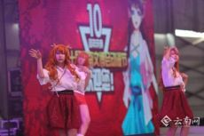 Animation festival comes to Kunming