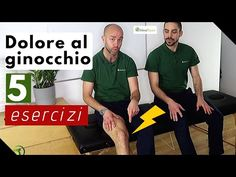 Dolore al ginocchio 5 esercizi - YouTube Workout Videos, Yoga Fitness, Pilates, Baseball Cards, Dolce, Youtube, Sports, Wonder Woman, Physical Therapy