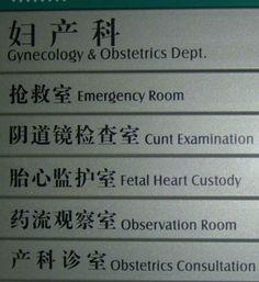 Chinese to english translation fails  #Funny #LOL #chinglish