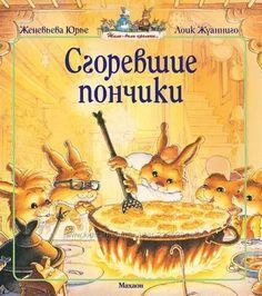 жили были кролики: 13 тыс изображений найдено в Яндекс.Картинках