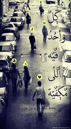 كل واحد فيه اللي مكفيه take a picture of besy roads and draw, think about what people have in their minds