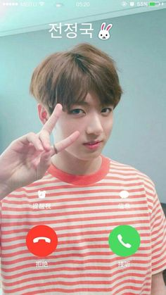 One does not simply decline a call from the Jungkook Kookie Bts, Bts Taehyung, Bts Bangtan Boy, Foto Bts, Bts Photo, K Pop, Bts Memes, Playboy, Bts Pictures