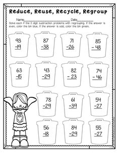 christmas freebie print and go second grade math subtraction math math for kids. Black Bedroom Furniture Sets. Home Design Ideas