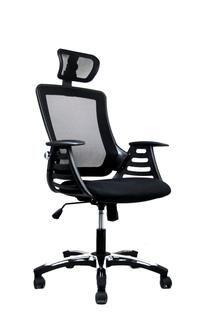 modern mesh executive chair