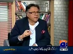 Best Discussion by a great personality about the current critical situation of our country and the shame less leadership of Pakistan