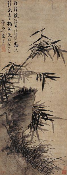Wu Zhen: Bamboo : Chinese Painting : China Online Museum