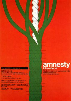 Japanese Poster: Amnesty International. Ikko Tanaka. 1977 - Gurafiku: Japanese Graphic Design
