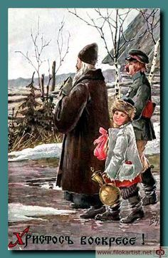 Светлая пасха открытки-22 Old Cards, Russian Art, Early Spring, Winter 2017, Decoupage, Easter, Couple Photos, Holiday, Painting
