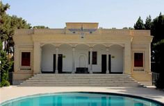 Zoroastrian fire temple housing a sacred fire which has been burning constantly…