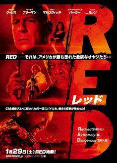 (C) 2010 Summit Entertainment, LLC. All Right Reserved.英題:RED 製作年:2010年 日本公開:2011年1月29日