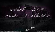 #Words....