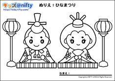 Hinamatsuri printable coloring page