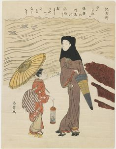 http://japangallery.ru/content/picture/image/1280_1.jpg
