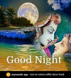 286 Best Shubh Ratri Images In 2019 Good Night Good Morning