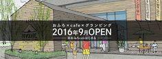 NEWS: Ofuro Cafe Bivouac | KUMAGAYA