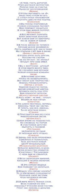 centrprazdnika.ru