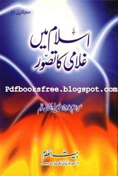 Islam Main Ghulami Ka Tasawar By Mufti Muhammad Rafi Usmani | Free Pdf Books