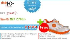 Comparedth offers a combo offers for our customers Dish Tv Tru HD Recorder and sports men shoes free just in Offer valid only for today. Go to our site and get the offer. Dish Tv, Digital Tv, Sport Man, Channel, How To Plan, Sports, Kids, Free, Hs Sports
