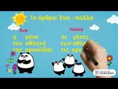 Η Γραμματική της Α' Δημοτικού σε 3 λεπτά! - YouTube Snoopy, Fictional Characters, Youtube, Fantasy Characters, Youtubers, Youtube Movies