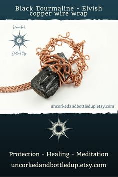 I'm loving black tourmaline these days. I've wrapped this one copper wire in an elvish style, with a wire woven bezel. This is a strong protective stone. And it goes with anything! Available in my Etsy shop now.