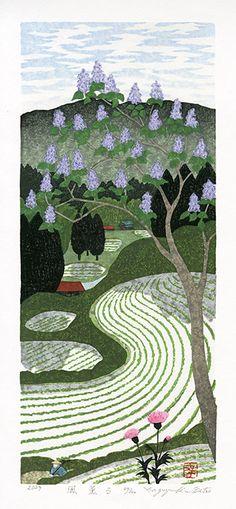 A Fresh Wind; Kazuyuki Ohtsu Japanese Woodblock Print. $450